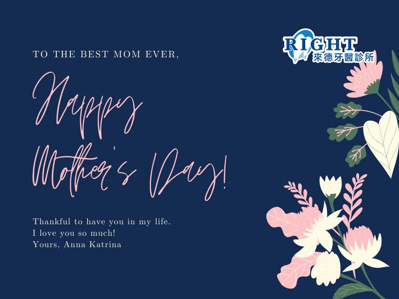 台北植牙|祝您母親節快樂