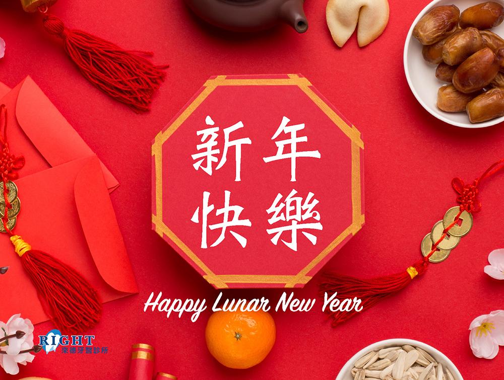 2021農曆新年電子賀卡